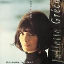 Deshabillez-Moi/Juliette Gréco