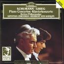 シューマン&グリーグ:ピアノ協奏曲/Krystian Zimerman, Berliner Philharmoniker, Herbert von Karajan
