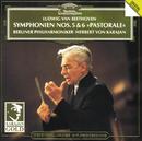ベートーヴェン:交響曲第5番<運命>・第6番<田園>/Berliner Philharmoniker, Herbert von Karajan