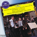 モーツァルト: 2台ピアノのための協奏曲、ピアノ協奏曲 第27番、シューベルト:幻想曲 D 940/Elena Gilels, Emil Gilels, Wiener Philharmoniker, Karl Böhm