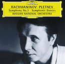 Rachmaninov: Symphony No.3; Symphonic Dances/Russian National Orchestra, Mikhail Pletnev
