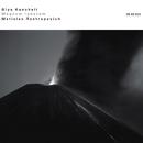 ギヤ・カンチェリ:SIMI/MAGNUM IGOTUM/Mstislav Rostropovich, Royal Flanders Philharmonic, Jansug Kakhidze