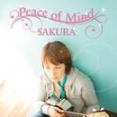 Peace of Mind/SAKURA