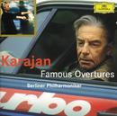 序曲・前奏曲・間奏曲集  カラヤン/Herbert Von Karajan