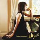 Abyss/山中千尋
