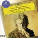 ベートーヴェン:後期ピアノ・ソナタ集/Maurizio Pollini