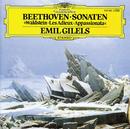 ベートーヴェン/ピアノ・ソナタ<ワルトシュタイン><告別><熱情>/Emil Gilels