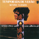 Temporada De Verao/Gal Costa, Gilberto Gil, Caetano Veloso