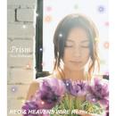 Prism(REO&HEAVENS WiRE Remix)/柴咲コウ