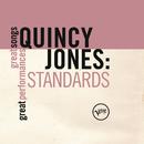 QUINCY JONES/STANDAR/Quincy Jones