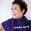 風歌 KAZEUTA/青いこいのぼりと白いカーネーション/加藤 登紀子