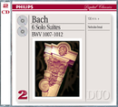 Bach, J.S.: Six Suites for Unaccompanied Cello (Transcribed For Viola) (2 CDs)/Nobuko Imai