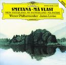 スメタナ:交響詩<わが祖国>/Wiener Philharmoniker, James Levine