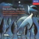 マーラー:交響曲<大地の歌>/Thomas Moser, Marjana Lipovsek, Royal Concertgebouw Orchestra, Sir Georg Solti