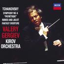 チャイコフスキー:交響曲第6番<悲愴>、幻想序曲<ロメオとジュリエット>/Orchestra of the Kirov Opera, St. Petersburg, Valery Gergiev