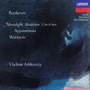 ベートーヴェン/ピアノ・ソナタ14・21/Vladimir Ashkenazy