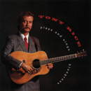 Tony Rice Plays And Sings Bluegrass/Tony Rice