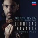 ベートーヴェン:ヴァイオリン・ソナタ全集/Leonidas Kavakos, Enrico Pace