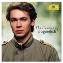 イーヴォ・ポゴレリチ/THE GE/Ivo Pogorelich