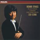 R.シュトラウス:「ツァラトゥストラはかく語りき」「英雄の生涯」/Boston Symphony Orchestra, Seiji Ozawa, Joseph Silverstein