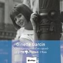 Heritage - Cresoxipropanediol En Capsule - Véga / Bel Air / Riviera (1960-1966) (e-album)/Ginette Garcin
