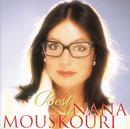 NANA MOUSKOURI/LES T/Nana Mouskouri