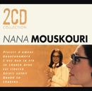 NANA MOUSKOURI/JE CH/Nana Mouskouri