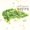 BEST SELECTION/宗次郎