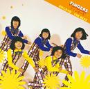 CD & DVD THE BEST フィンガー5/フィンガー5
