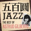 五百円ジャズ~ザ・ベスト・オブ・アストラッド・ジルベルト/Astrud Gilberto