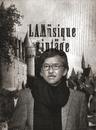 Lamusique Vintage 2011/George Lam