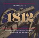 Tchaikovsky: 1812 Overture; Serenade for Strings; Romeo & Juliet Overture etc./St.Petersburg Chamber Choir, Leningrad Military Orchestra, St. Petersburg Philharmonic Orchestra, Vladimir Ashkenazy
