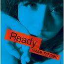 Ready/玉置成実