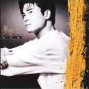 Meng Xiang Guo Zheng Jia Ying/Kevin Cheng
