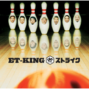ストライク/ET-KING