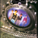 Ming Yun Pai Dui/Beyond