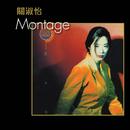 Montage/Shirley Kwan