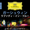 Gershwin: Rhapsody in Blue/Los Angeles Philharmonic, Leonard Bernstein