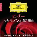 Bizet: Carmen Suite No.1/Berliner Philharmoniker, Herbert von Karajan