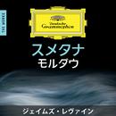 Smetana: The Moldau/Wiener Philharmoniker, James Levine