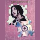 Huan Qiu Ju Xing Ying Yin Qi Shi Lu/Faye Wong
