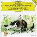 プロコフィエフ:「ピーターと狼」(仏語版)/「古典交響曲」/Chamber Orchestra Of Europe, Claudio Abbado, Charles Aznavour