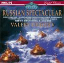 「ゲルギエフ/ロシアン・スペキュタキュラー」/Chorus of the Kirov Opera, St. Petersburg, Orchestra of the Kirov Opera, St. Petersburg, Valery Gergiev