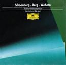 新ウィ-ン楽派管弦楽曲集/Berliner Philharmoniker, Herbert von Karajan