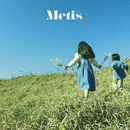 ずっとそばに・・・/Metis