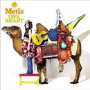 ONE HEART/Metis