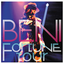 FORTUNE Tour/BENI