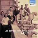 Heritage - Florilège - Polydor / Philips (1962-1983)/Les Compagnons De La Chanson