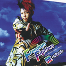 Freedom Fighters -アイスクリーム持った裸足の女神と、機関銃持った裸の王様-/MIYAVI vs YUKSEK