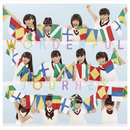 WONDERFUL JOURNEY/さくら学院